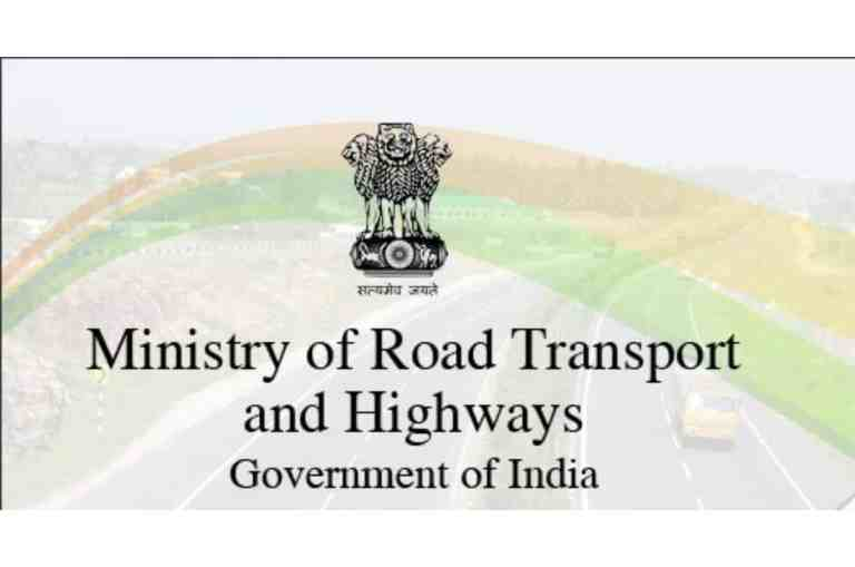 Validity of Documents(driving licence[DC] & registration certificate[RC] Related to Motor Vehicles Act, 1988 and Central Motor Vehicle Rules, 1989 extended till 30th September, 2021