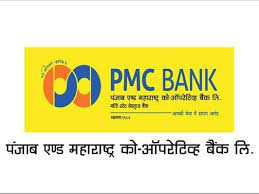 RBI extends PMC Bank Limited restrictions till 31st December, 2021