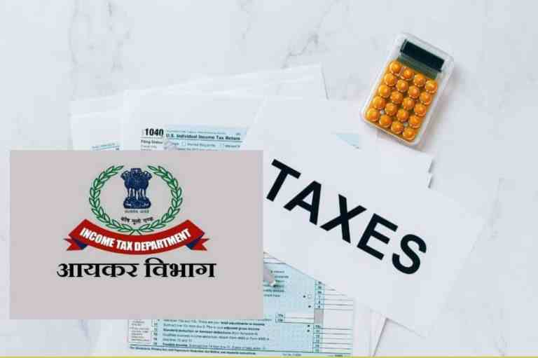 Presumptive Taxation Scheme Section 44AD, 44ADA, 44AE- [TAX ON PRESUMPTIVE BASIS IN CASE OF CERTAIN ELIGIBLE BUSINESSES OR PROFESSIONS]