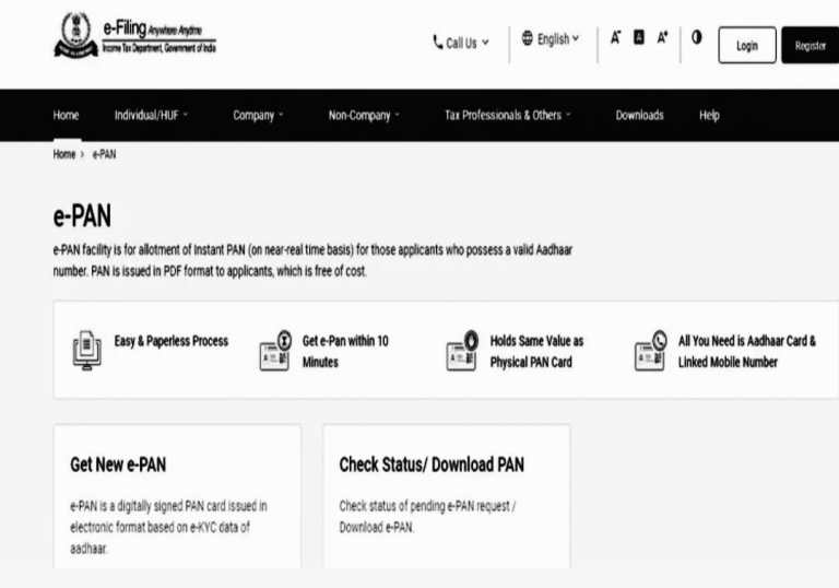 Lost Your PAN Card? Download e-Pan card from the new website like this, know process