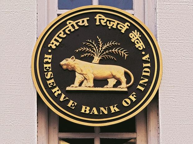 Must Read: RBI Revises Regulatory Restrictions Related to Loans and Advances