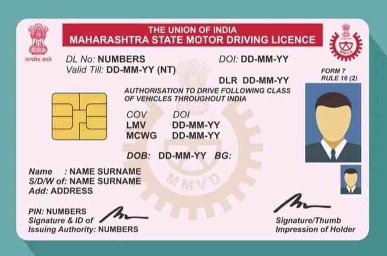 No Test Required at RTO to Get Driving Licence. All You Need to Know