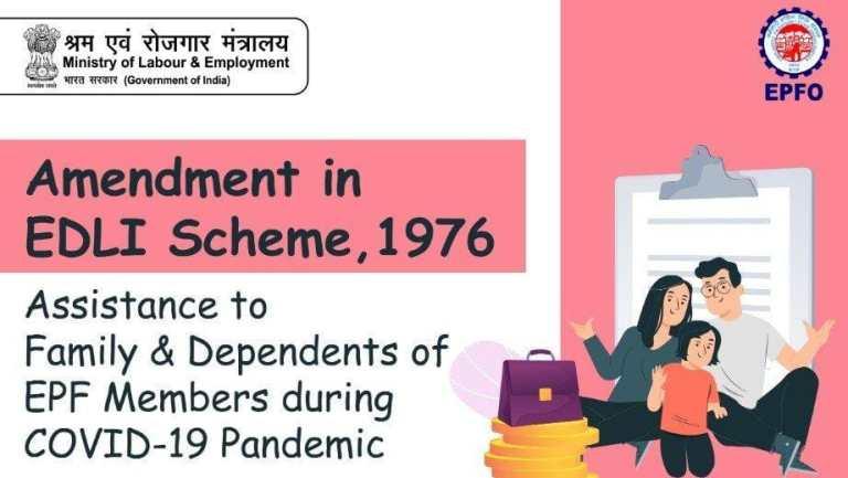 Amendment in EDLI Scheme, 1976 during COVID-19 Pandemic