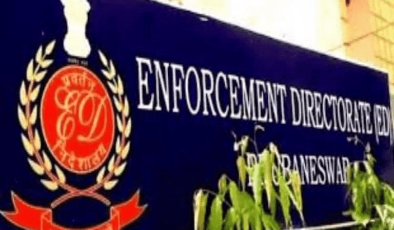Enforcement Directorate (ED) Provisionally Attaches Assets of M/s Aatash Norcontrol Ltd (M/s. ANL) under PMLA 2002