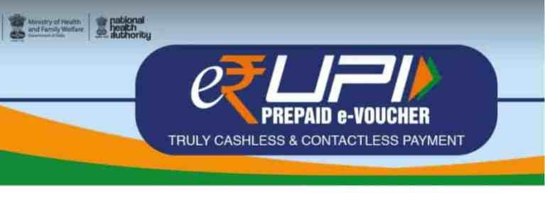 E-RUPI – The Digital Prepaid Voucher