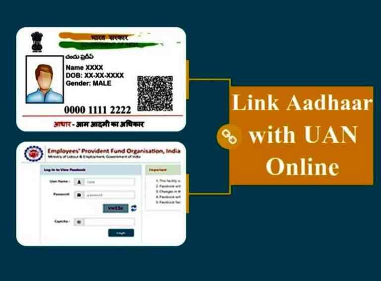 How to Link UAN with Aadhaar? due date 31.12.2021