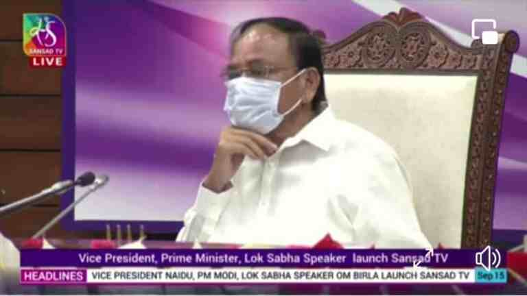 PM Shri Narendra Modi's address at the launch of Sansad TV