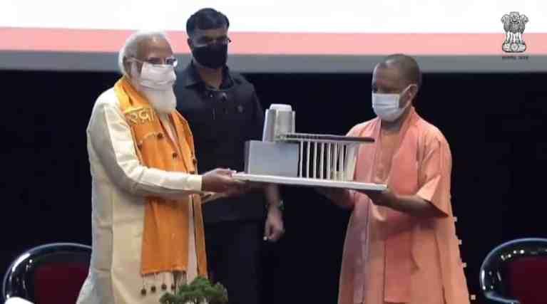PM Narendra Modi calls citizens to take part in mementos auction