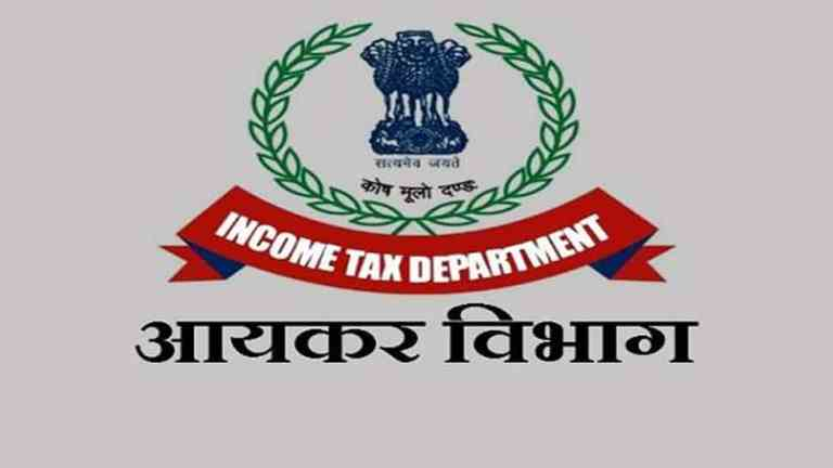 Income Tax Department searches in Maharashtra – huge unaccounted income by purchasing lands from farmers and transferring the same to Government undertakings/big corporates