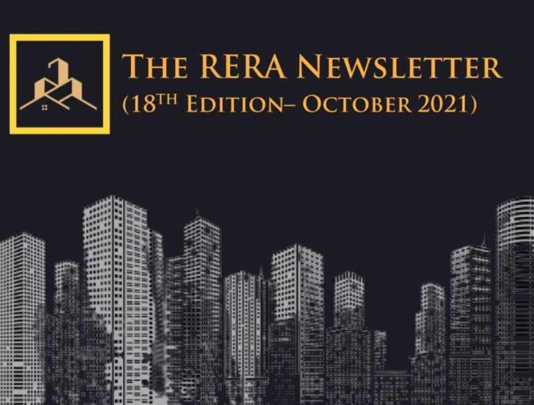 RERA Newsletter month of October 2021 (18th Edition) newsletter launched