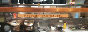 河童ラーメン本舗の「ティッシュはテーブルの下にあります。」の注意書き