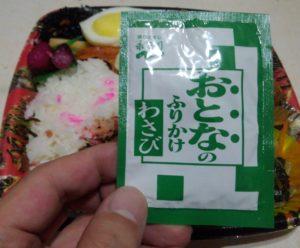 スーパー玉出 鶏塩弁当と永谷園のおとなのふりかけ