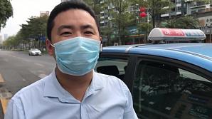 «Не забудьте надеть маску»— в китайском такси борются с эпидемией