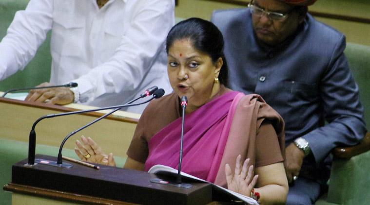 राजस्थान राज्य बजट 2017-18 (Rajasthan State Budget 2017-18)