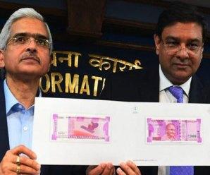 प्रधानमंत्री श्री नरेन्द्र मोदी ने करेंसी नोटों की आपूर्ति के बारे में निर्णय लिए