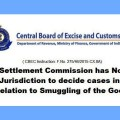 Settlement Commission cannot admit cases related to Smuggling of Goods