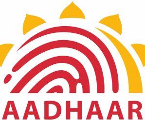 The Aadhaar Act 2016