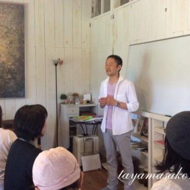 腸と免疫とアレルギーのお話会 講師:吉冨信長さん