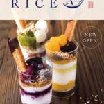 京都マルイ お米の乳酸菌専門店RICEに行って来ました。
