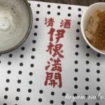 京丹後向井酒造さんへ行って参りました。