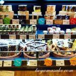 次世代漬物10%I am商品がルクア大阪キッチン&マーケットで購入出来ます。