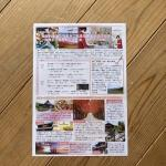 発酵する街をめぐる 美・健・癒しの旅