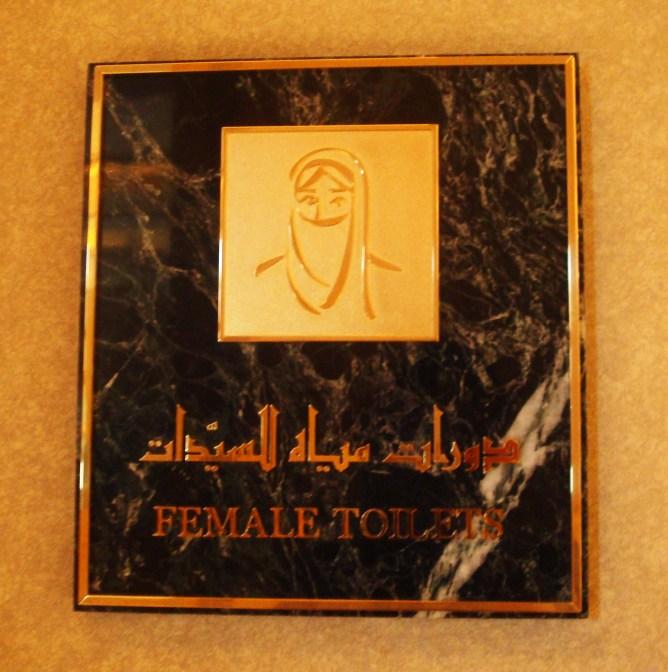 Emirates Palace Abu Dhabi 5