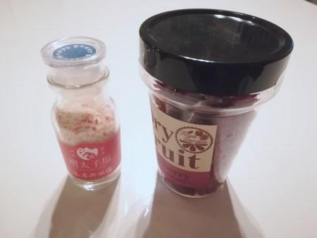 明太塩とクランベリー