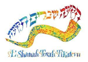l'shanah tovah tikatevu