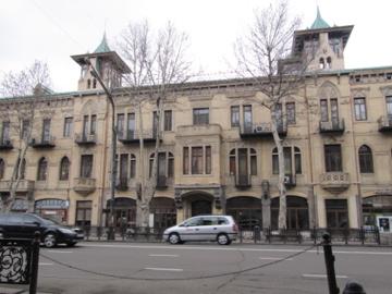 Rustaveli Ave