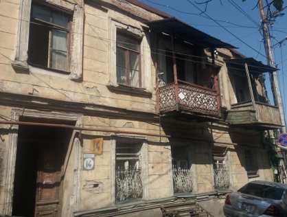 В Тбилиси на улице Туманяна продается домом