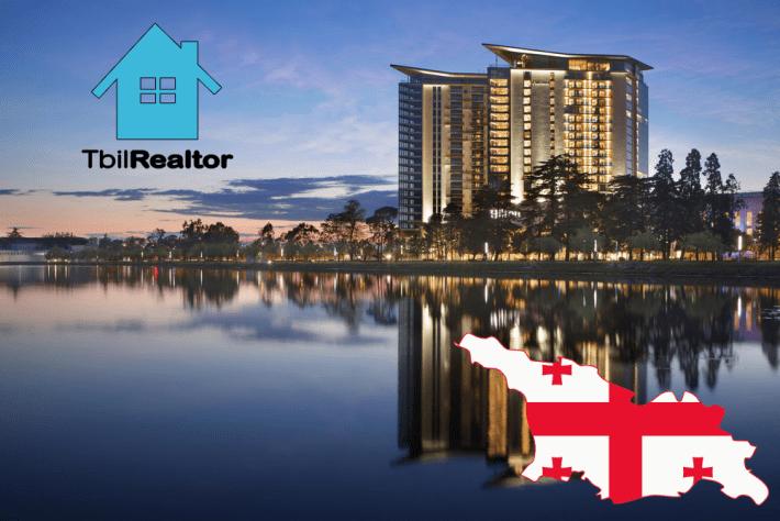 Цены на недвижимости в Грузии 2020