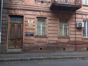 Возле проспекта Агмашенебели на улице Баку продается квартира