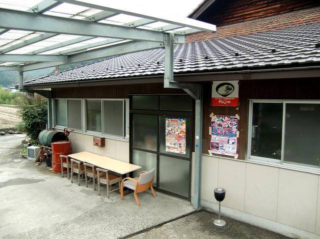 三嶋製麺所