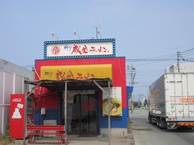 博多成金ラーメン 東浜店