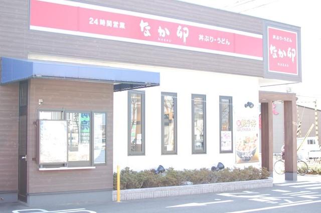 なか卯 高松上福岡店