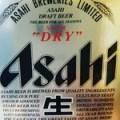 【金曜限定!】アサヒスーパードライ生ビール1杯 100円イベント