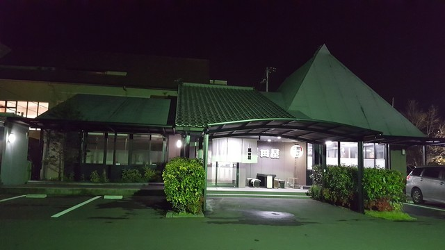 黒田屋 高松西インター店