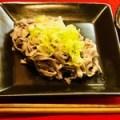 生センマイ(酢ミソ)