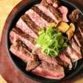 ボリューム牛ステーキ