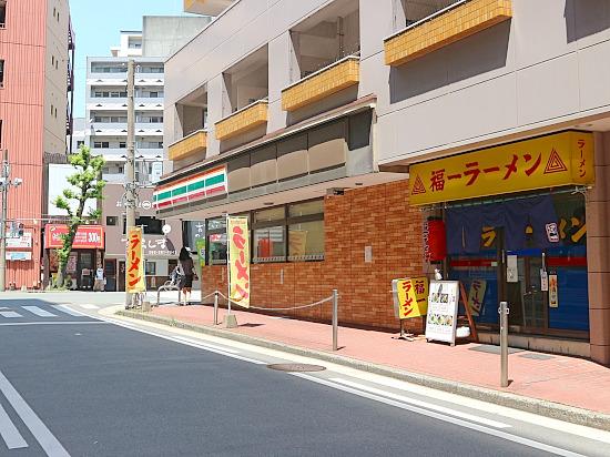 福一ラーメン 博多駅前店