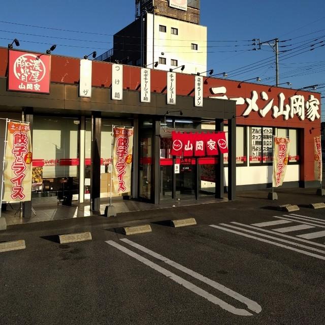 山岡家 北九州店