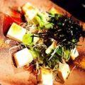 おいしい豆腐とアボカドのサラダ わさび醤油ドレッシング