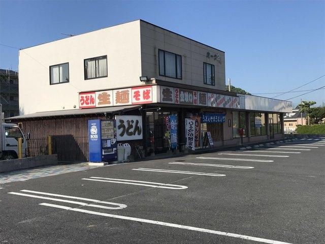立喰い生麺 バイパス店