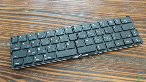 Flyshark Tastatur im Test