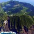 Aogashima – Život u srcu vulkana