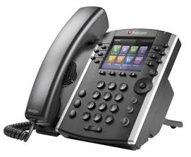 Polycom VVX 400 VoIP Business Phone (2200-46157-025)