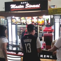 Reasons Why it is a Perfect Opportunity to Start a Siomai Franchise Business