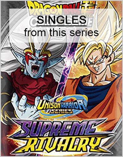Supreme Rivalry