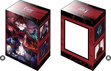 ブシロードデッキホルダーコレクションV2 「劇場版 Fate/stay night [Heaven's Feel]」 Vol.1265 第3章第2弾キービジュアルver.